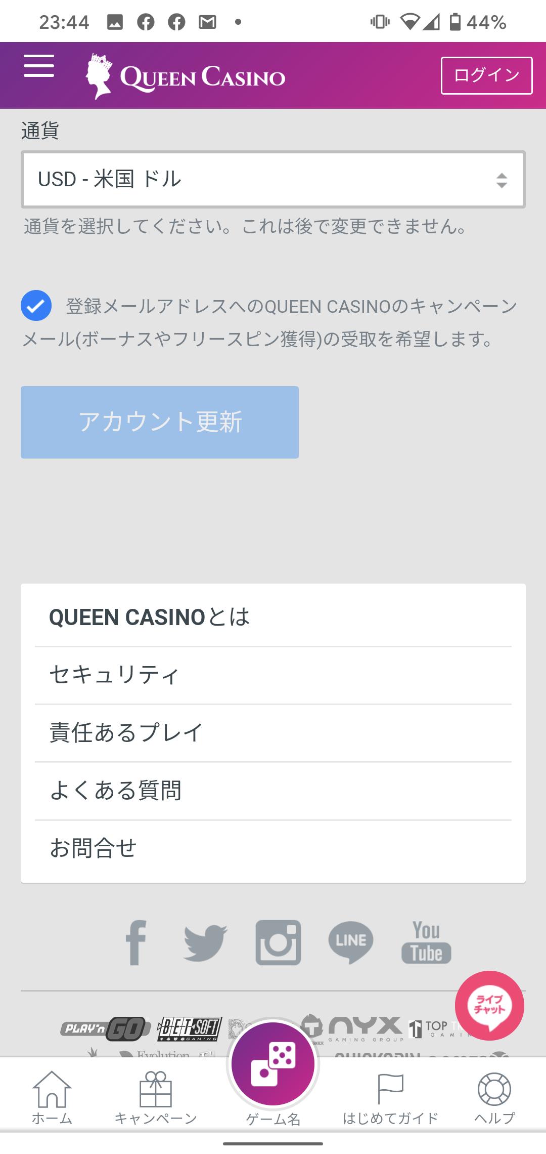 クイーンカジノ登録